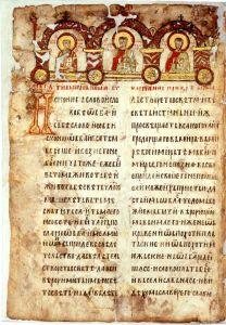 12thCentury Serbian Gospel
